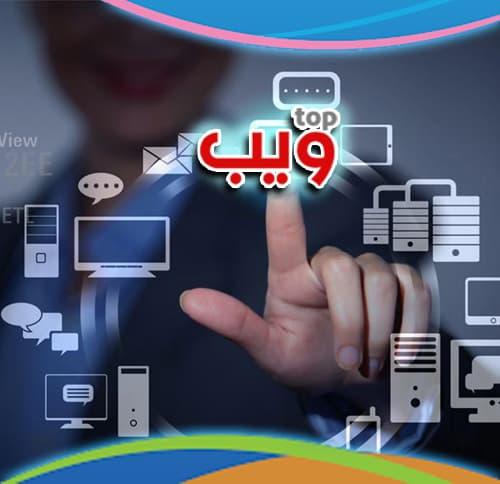 التسويق وسائل التواصل الاجتماعي